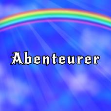 Abenteurerのユーザーアイコン