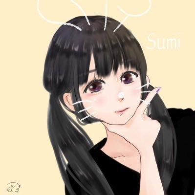 すみちゃんのユーザーアイコン
