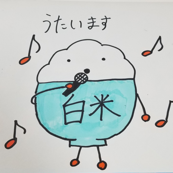 韮山蒼太@ナゴヤセイユウのユーザーアイコン