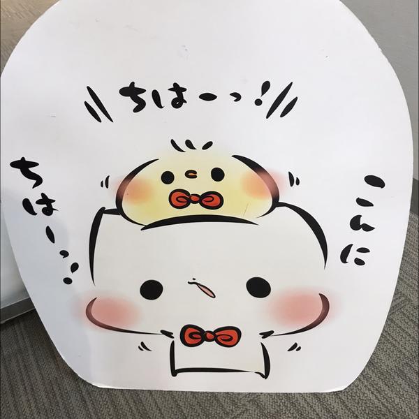 ★イト★のユーザーアイコン