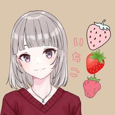 苺's user icon