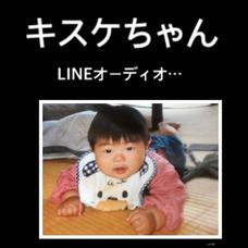 堀越 キスケのユーザーアイコン