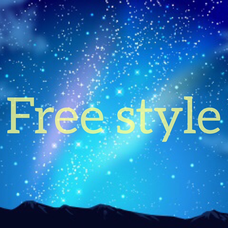 Free style@First sound公開のユーザーアイコン