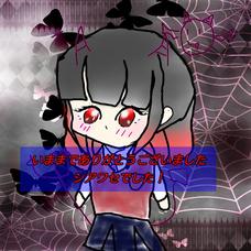 Meme@nanaやめます!のユーザーアイコン