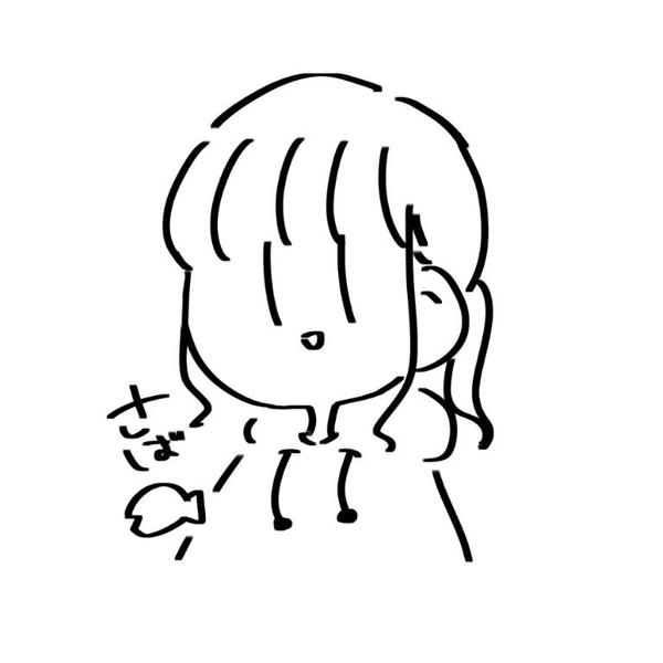 さば缶('-' 鯖)з🐱's user icon