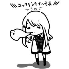 つきのご(♨️🐶☠️ 👒❁⃘*.゚)-chamアイコン変わりましたのユーザーアイコン