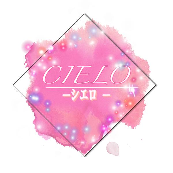 アイドルグループメンバーオーディション💝 ᴄɪᴇʟᴏ-シエロ-♡*゜のユーザーアイコン