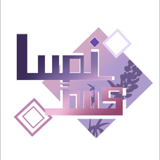 *⋆⸜Pussy Willow ⸝⋆*第二回オーディション*Lupinus*参加者募集中!のユーザーアイコン