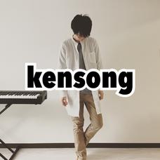 kensongのユーザーアイコン