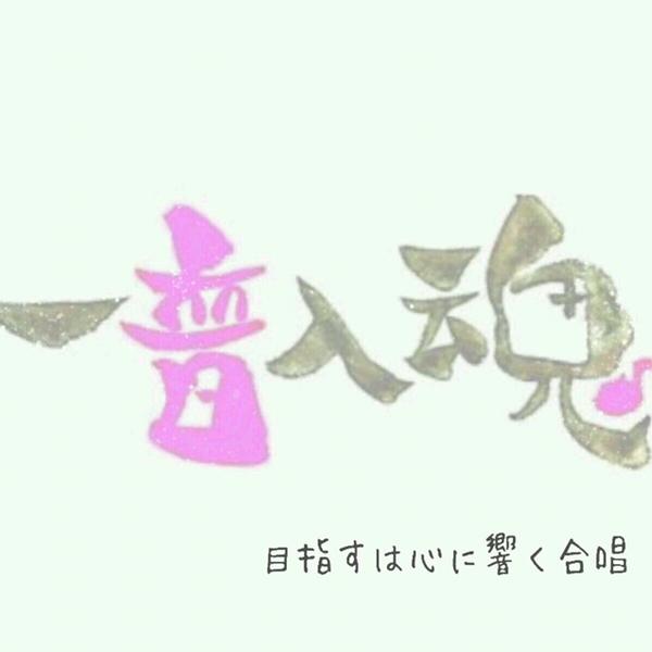 (/・ω・)/にゃー!のユーザーアイコン