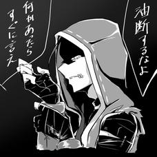【台本捨て置き師】のユーザーアイコン