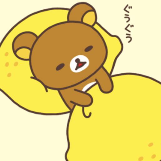 レモン🍋明日への手紙📨お気に入りhttps://nana-music.com/sounds/05db8f20 🌸聴いて見てね🌸2/22からお休み中です💤💤のユーザーアイコン