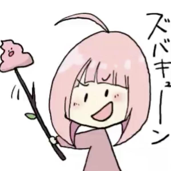 taroのユーザーアイコン