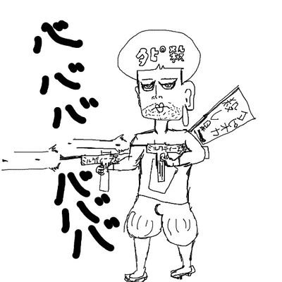 クロスケ酢(ブス)のユーザーアイコン