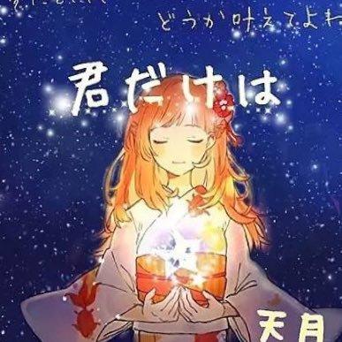 hamurisuのユーザーアイコン