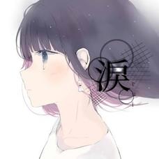 淚*rui*💧のユーザーアイコン