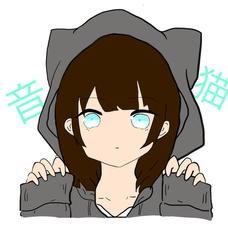 音猫(ot-neco)のユーザーアイコン