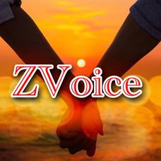 ZVoiceのユーザーアイコン