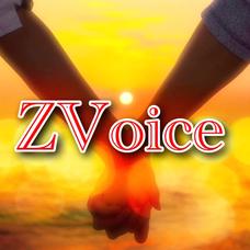 ZVoice's user icon