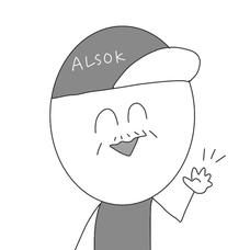 ALSOKのユーザーアイコン