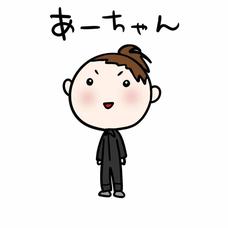 あーchanのユーザーアイコン