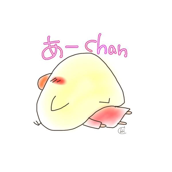 ஜ あ〜chanஜのユーザーアイコン