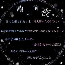 つぼみ-サブ-'s user icon
