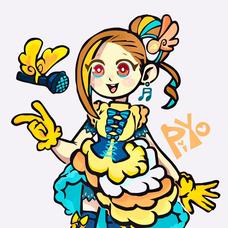 ぴよちゃん(パートナー次郎とじろぴよ活動中)のユーザーアイコン
