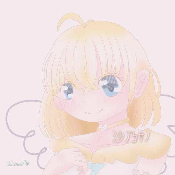 沙乃(サノ)'s user icon