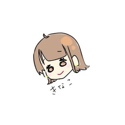 kinako's user icon