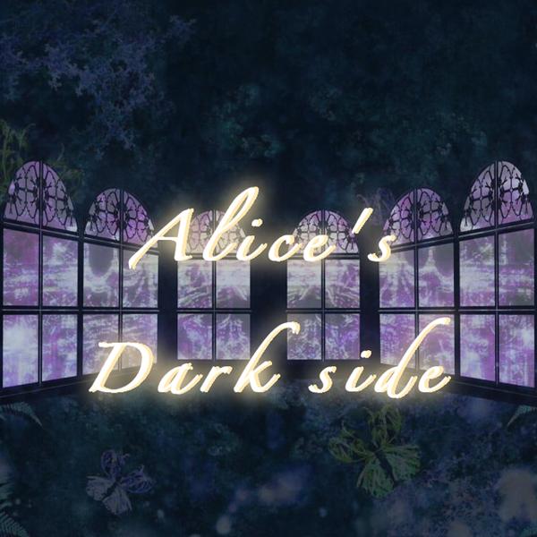 ✞不思議の国のアリスモチーフ✞【創作声劇企画】Alice's Dark sideのユーザーアイコン