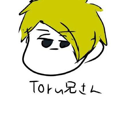 Toru(トール)のユーザーアイコン