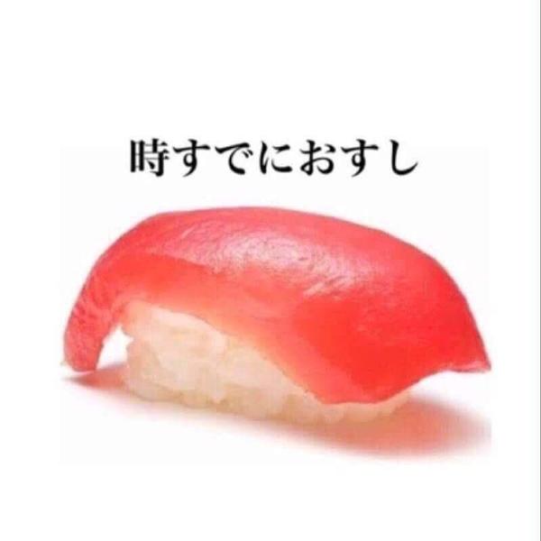ばやぬ's user icon