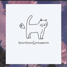 猫猫権左衛門's user icon