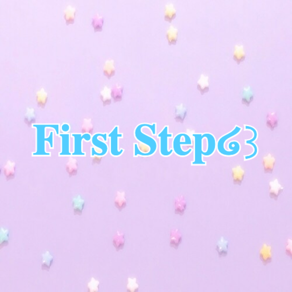 First Step໒꒱のユーザーアイコン