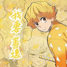 琥翔's user icon