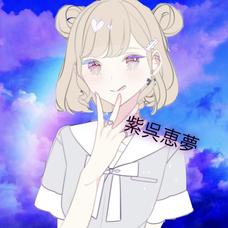 紫呉恵夢🌙.*·̩͙のユーザーアイコン