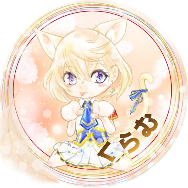 kらむ's user icon