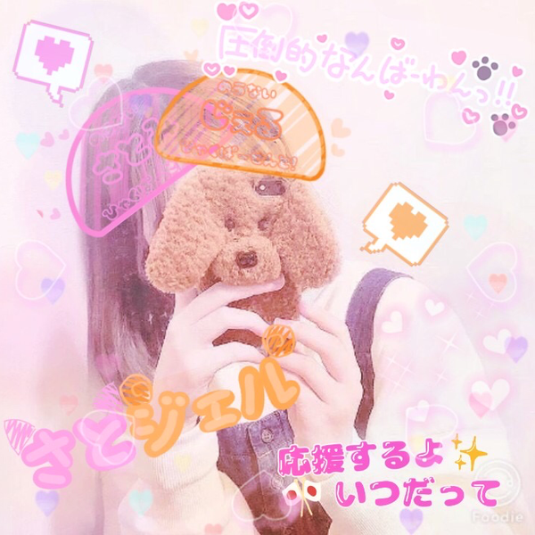 ♡♡M.S♡♡のユーザーアイコン
