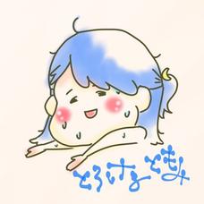 (wmoon)'s user icon