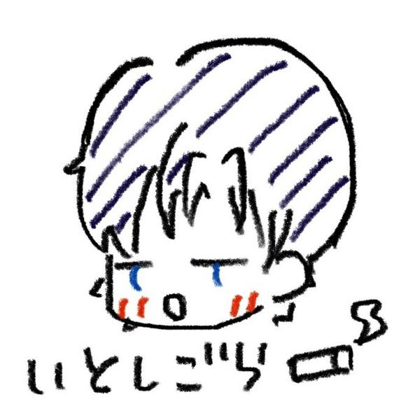 🧵いとしごら🧵's user icon