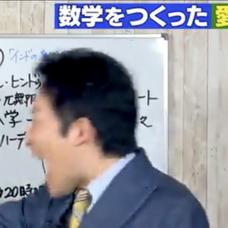 田斗(でんと)のユーザーアイコン