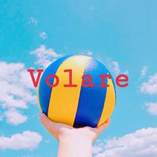 Volare!!のユーザーアイコン