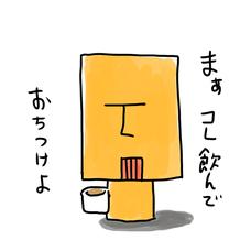 tubameのユーザーアイコン
