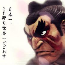 ホンダ・タケヒロ(KiKu-56)のユーザーアイコン