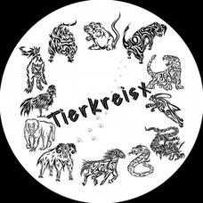 Tierkreisxのユーザーアイコン