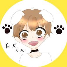 白犬くんのユーザーアイコン