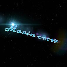 Marin crewのユーザーアイコン