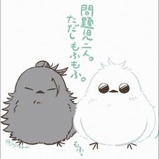 柊's user icon
