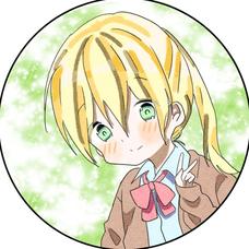 天野ちゃん's user icon